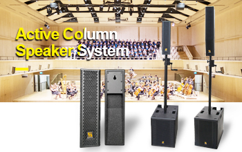 active column speaker system. The news column array speaker of Sanway Audio